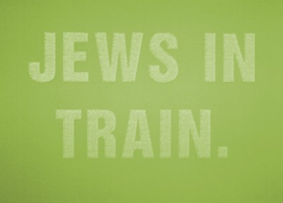 Jews in train, acrylic on canvas, 2005