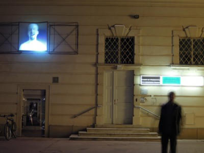 Laughing, projection in Museum Quartier, Vienna, 2012